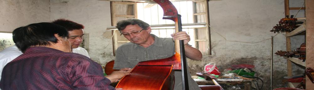 Page d'accueil du site de Fabrice Gougi consultant indépendant en fabrication d'instruments de musique en Chine.